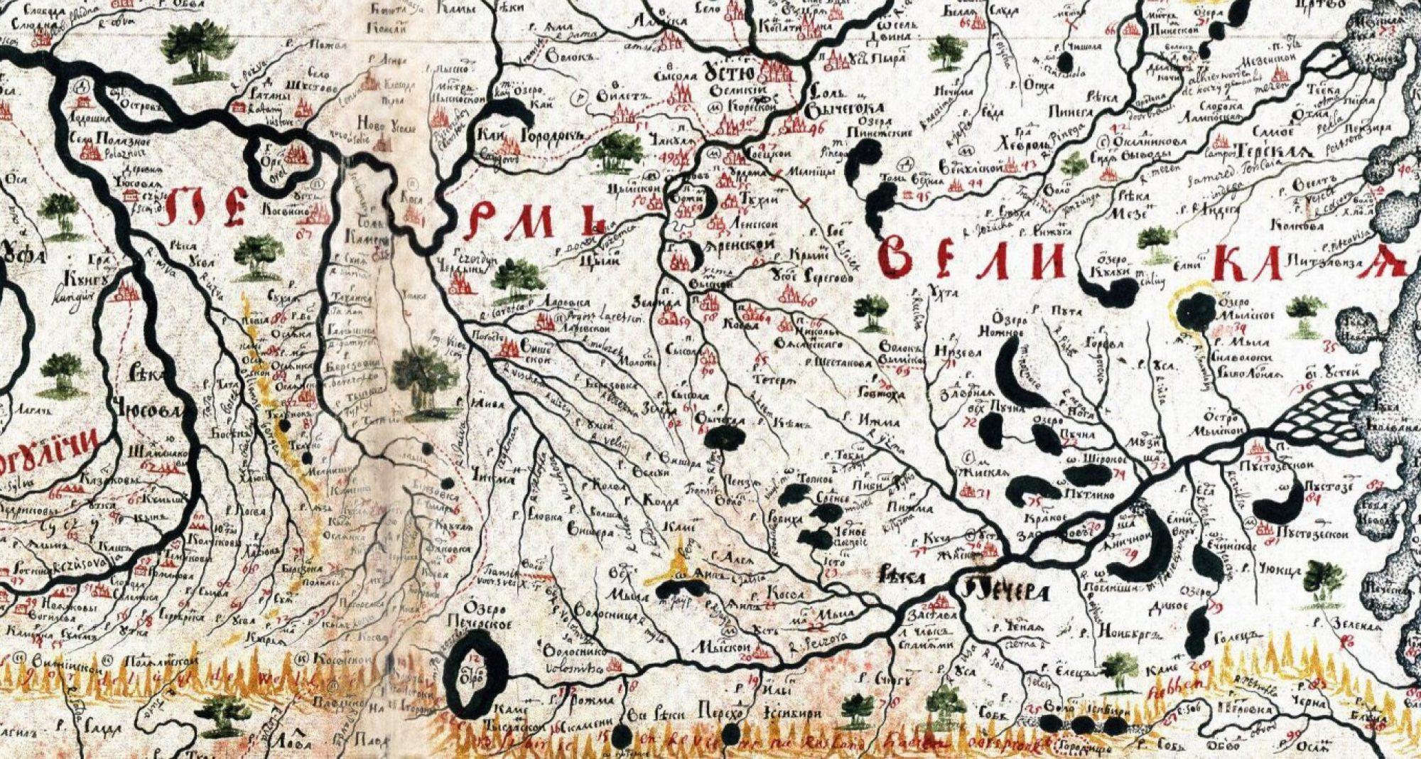 Пермский край: языки, фольклор, культура